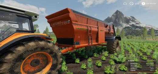 Photo of FS19 – Laumetris Mkl-14 V1
