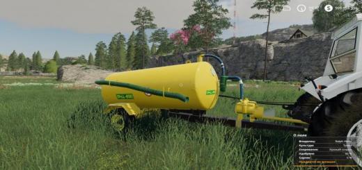 Photo of FS19 – Opall-Agri Slurry Tank V1