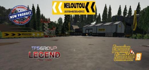 Photo of FS19 – Store Kiloutou V1.5