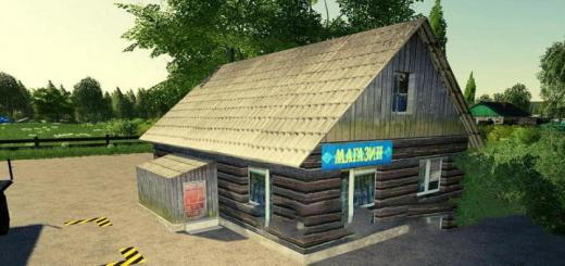 Photo of FS19 – Village Store V1.2