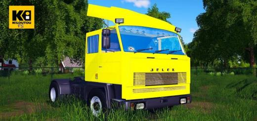 Photo of FS19 – Jelcz C640 Truck V1