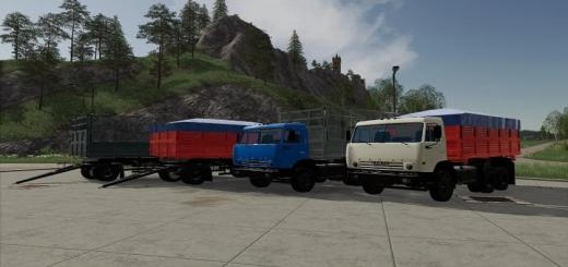 Photo of FS19 – Kamaz 55102 Truck V1.1