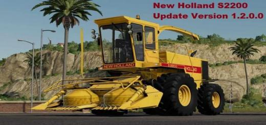 Photo of FS19 – New Holland S2200 V1.2