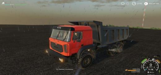 Photo of FS19 – Ural 6370K Truck V1