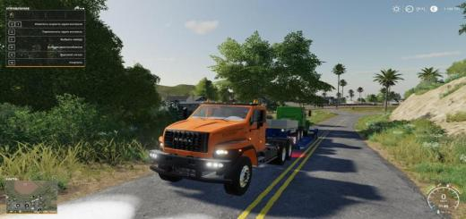 Photo of FS19 – Ural Next T25 420 6X4 Truck V1