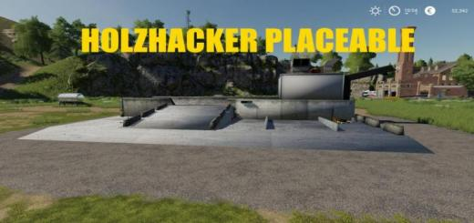Photo of FS19 – Holzhacker Factory V1