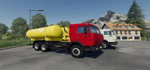 Photo of FS19 – Kamaz 5320 Ko505A Truck V2.6.1