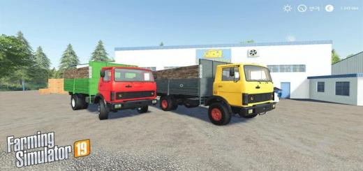 Photo of FS19 – Maz 5337 Truck V1