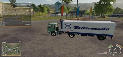 Photo of FS19 – Maz 93801 Truck V1