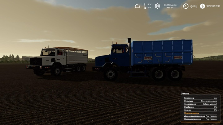 Photo of FS19 – Modul Pack Renault C280 V1