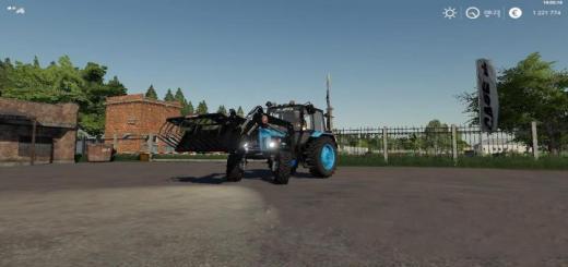 Photo of FS19 – Mtz 82.1 Turbo Tractor V1.1