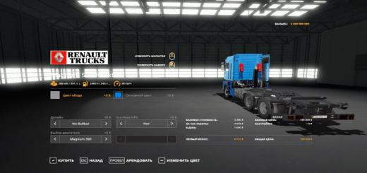 Photo of FS19 – Renault Magnum Integral Pack V1.0.0.4
