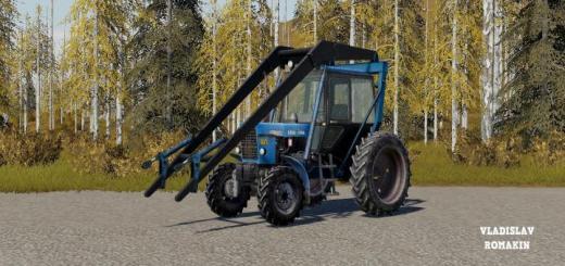Photo of FS19 – Belarus-82.1 Snu-550 Tractor V1