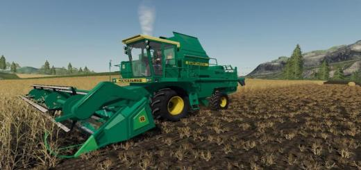 Photo of FS19 – Don 1500B Harvester V1.1