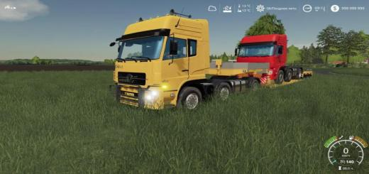 Photo of FS19 – Dongfeng Dfl4251A-375 Truck V1