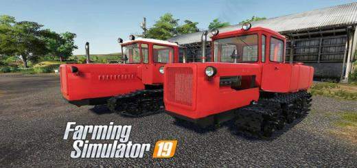 Photo of FS19 – Dt-75M V1.2