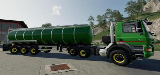 Photo of FS19 – Mks32 Trailer V1