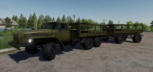 Photo of FS19 – Ural 4320 V1