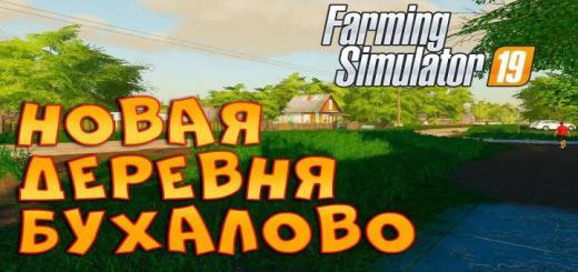 Photo of FS19 – Buhalovo Village Map V1