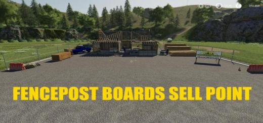 Photo of FS19 – Fencepost And Boards Sell Point V1