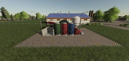 Photo of FS19 – Fertilizer And Liquidfertilizer Production V1
