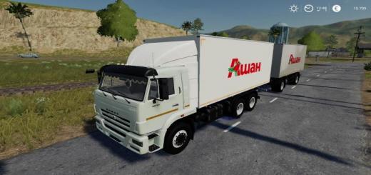Photo of FS19 – Kamaz 45143 6012 Auchan And Nefaz 8560-02 V1