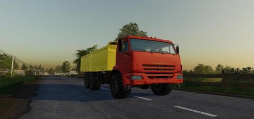 Photo of FS19 – Kamaz 68900R V1