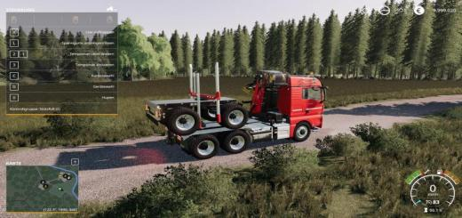 Photo of FS19 – Mks8 Forst V1.1
