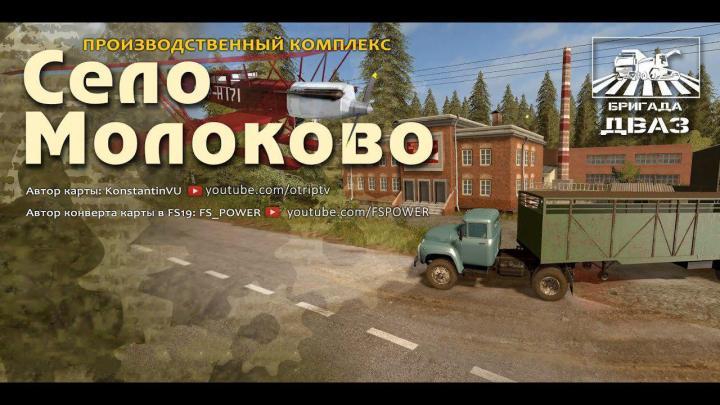 FS19 - Molokovo Village Map V2.0.2
