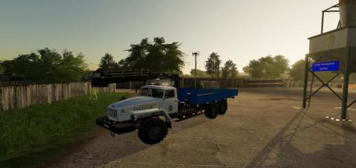 Photo of FS19 – Ural 4320 Manipulator V1