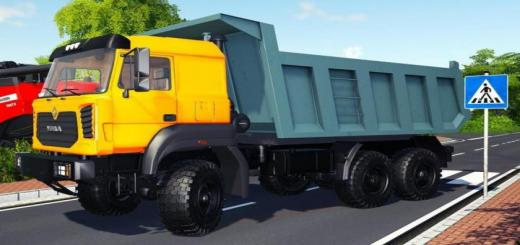 Photo of FS19 – Ural 6370K Sovok V1