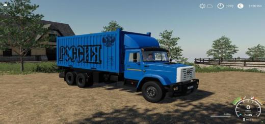 Photo of FS19 – Zil 133-G40 Truck V1.0.2