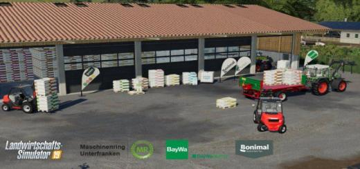 Photo of FS19 – Bonimal Animal Feed Products V1