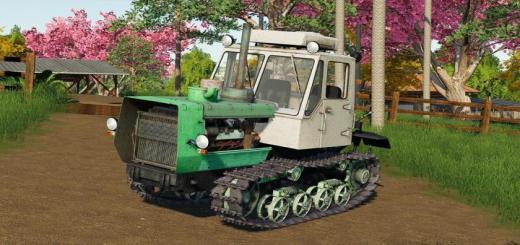 Photo of FS19 – Htz T 150 Tractor V1