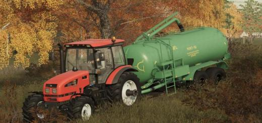 Photo of FS19 – Mzht-10 Trailer V1