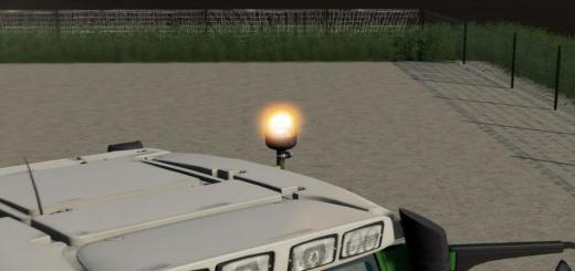 Photo of FS19 – Old Beaconlight (Prefab) V1