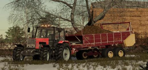 Photo of FS19 – Prt-10 Trailer V1.0.0.3