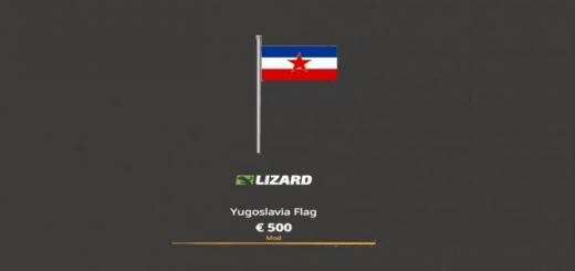 Photo of FS19 – Yugoslavia Flag V1
