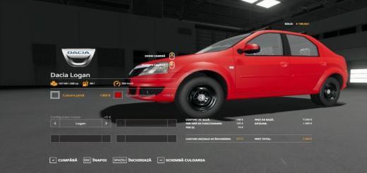 Photo of FS19 – Dacia Logan V1.1