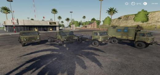 Photo of FS19 – Gaz-66 Truck V2