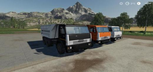 Photo of FS19 – Kamaz-55111 Savok V2