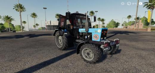 Photo of FS19 – Mtz Tuning Tractor V1