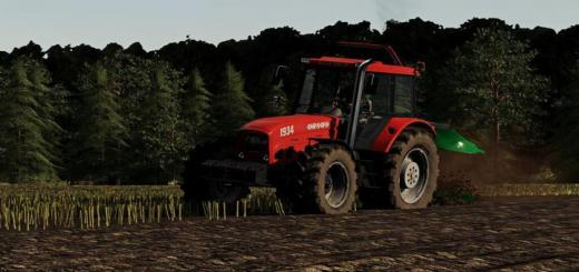 Photo of FS19 – Ursus 1654-1954 Pack V1