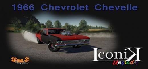 Photo of FS19 – 1966 Chevrolet Chevelle V1