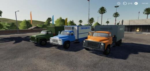 Photo of FS19 – Gaz-53 Module Pack V3