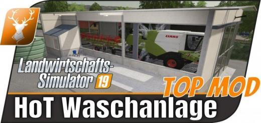 Photo of FS19 – Hot Autowash V1.0.0.1