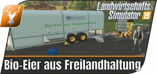 Photo of FS19 – Hot Project Green V1.0.0.1