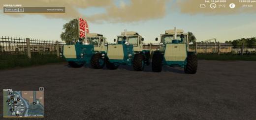 Photo of FS19 – Htz T-150K Tractor V1.3.3