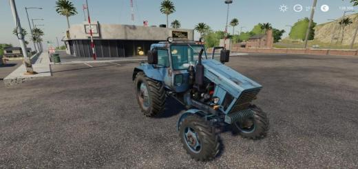 Photo of FS19 – Mtz-82 Tractor V2