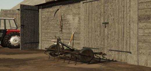Photo of FS19 – Old Cultivator V1
